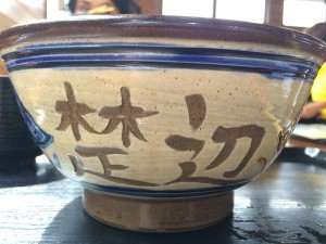 沖縄そばと海産物料理の店 楚辺
