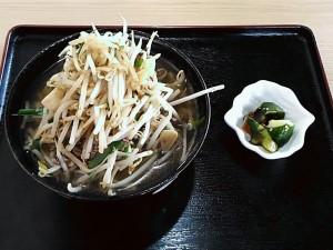 スタミナ沖縄そば!