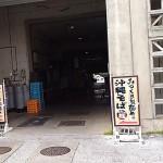 【浦添市】みつくら製麺所