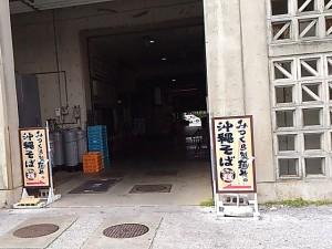 みつくら製麺所