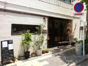 Okinawa soba EIBUN