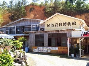 茶話乃屋 名護店